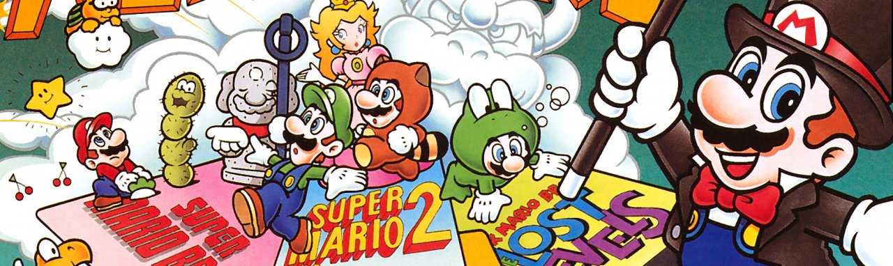 Review: Super Mario All-Stars - All That Glitters Isn't Necessarily Gold