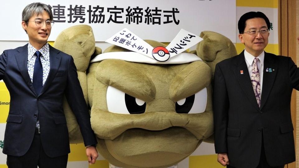 racaillou officiels japonais