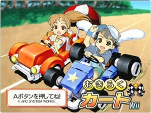The family that karts together, stays together!