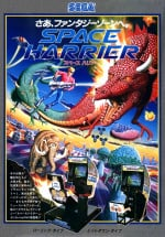 3D Space Harrier
