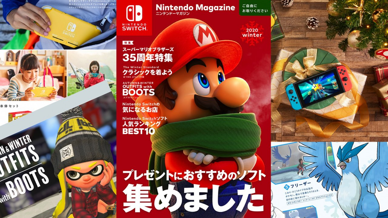 Nintendo's Official Online Magazine Gets A New Winter Edition