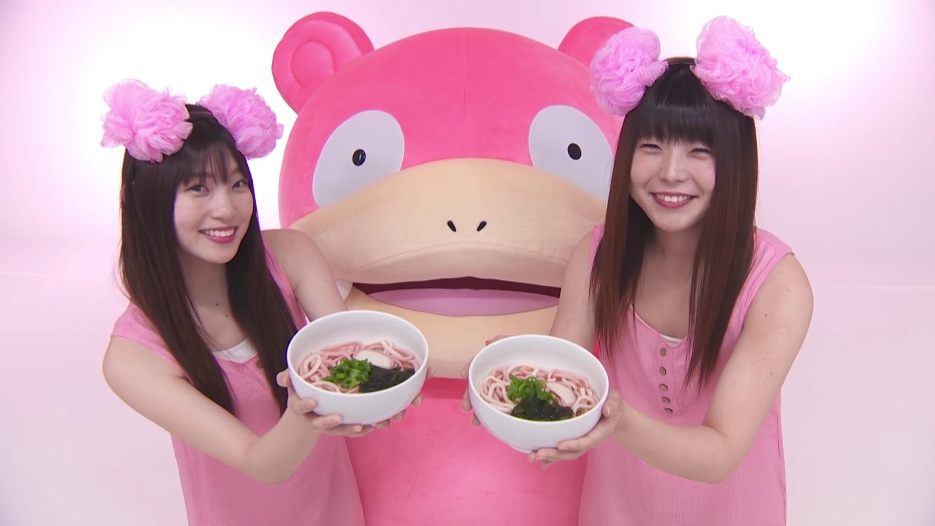 Random: Slowpoke Becomes Pokémon Ambassador Of Japanese Prefecture, Kagawa