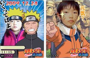 I am a crazy-haired anime ninja badass!