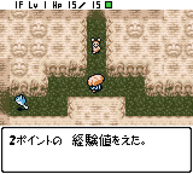 Fuurai No Shiren GB 2 (128)