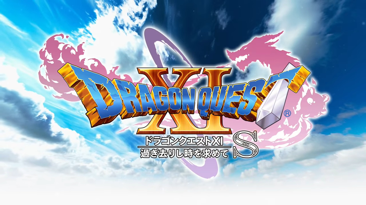 You Want Dragon Quest 11 On Switch, You Got It