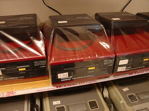 FDS systems aren't hard to come by in Japan, but finding one with an intact disk belt is somewhat harder