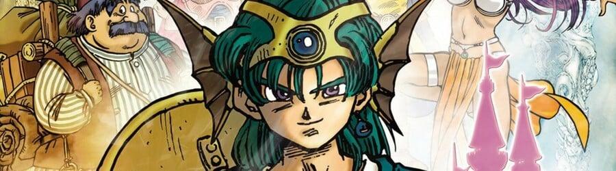 Dragon Warrior IV (NES)