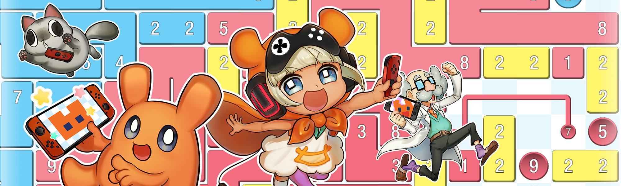 Nintendolife_banner.jpg