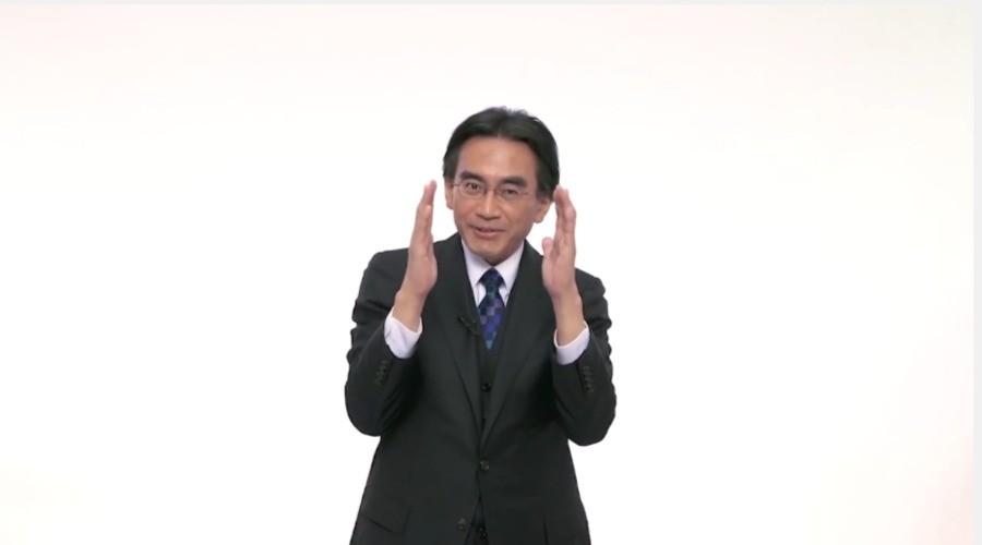 Iwata ND
