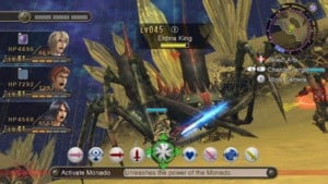 Monado's power to be unleashed in Canada