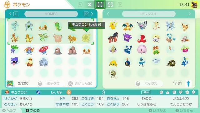 Pokemon Inicio