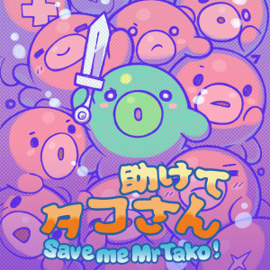 Save me Mr Tako: Tasukete Tako-San