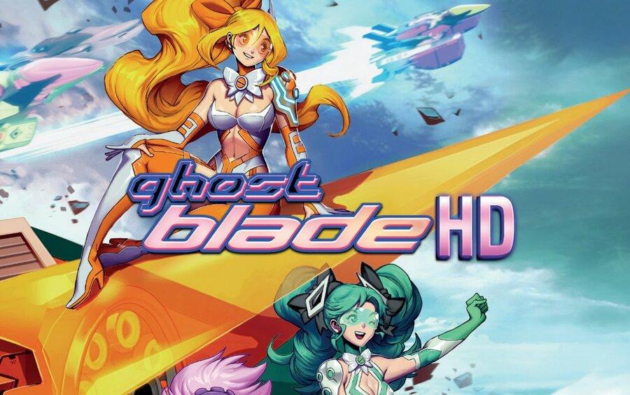 Ghost Blade HD1