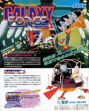 3D Galaxy Force II