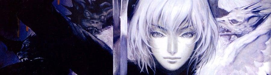 Castlevania: Aria of Sorrow (GBA)