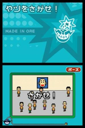 Made in Ore looks like one of the most ambitious Nintendo DS titles.