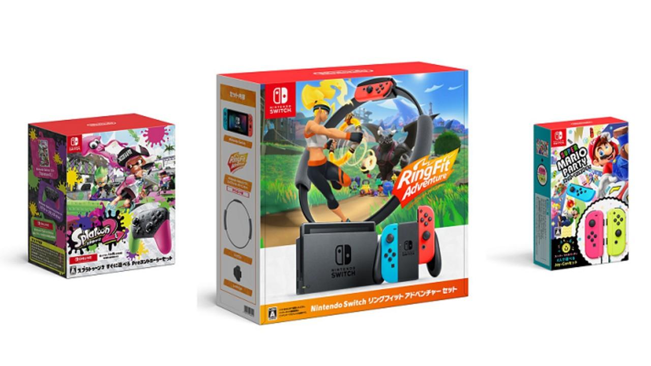 Nintendo Is Releasing Three Switch Bundles In Japan Next Month Nintendo Life