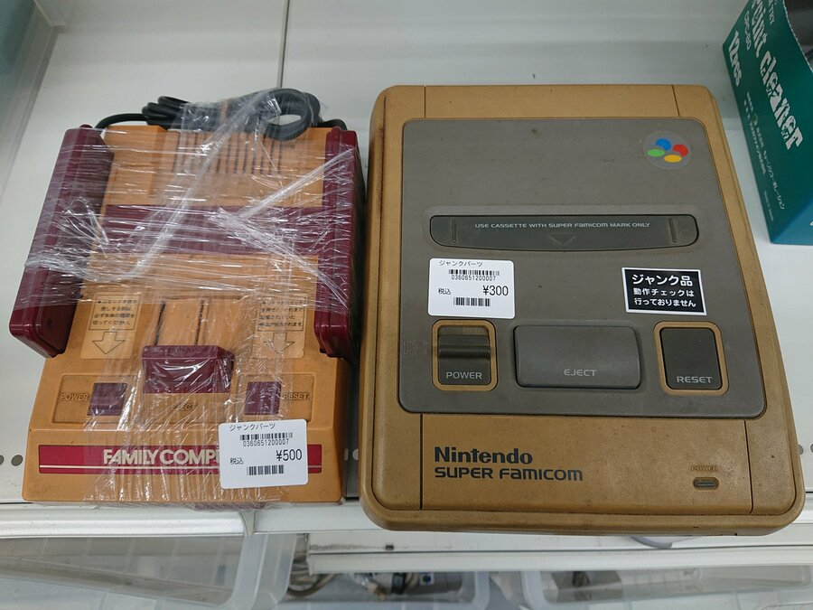 Yellowed Consoles