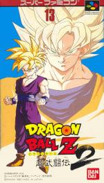 Dragon Ball Z: Super Butoden 2