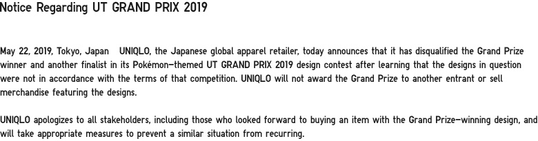 7f28fc612 Original Article: Back in October, clothing brand Uniqlo hosted a  competition which asked Pokémon fans to design a new t-shirt. The winner  was to receive a ...
