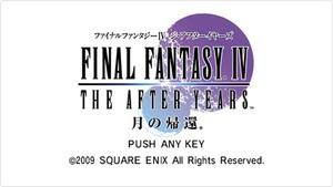 Finally on Japanese WiiWare