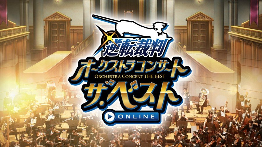 Ace Attorney Concert
