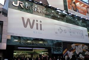 Wii Start