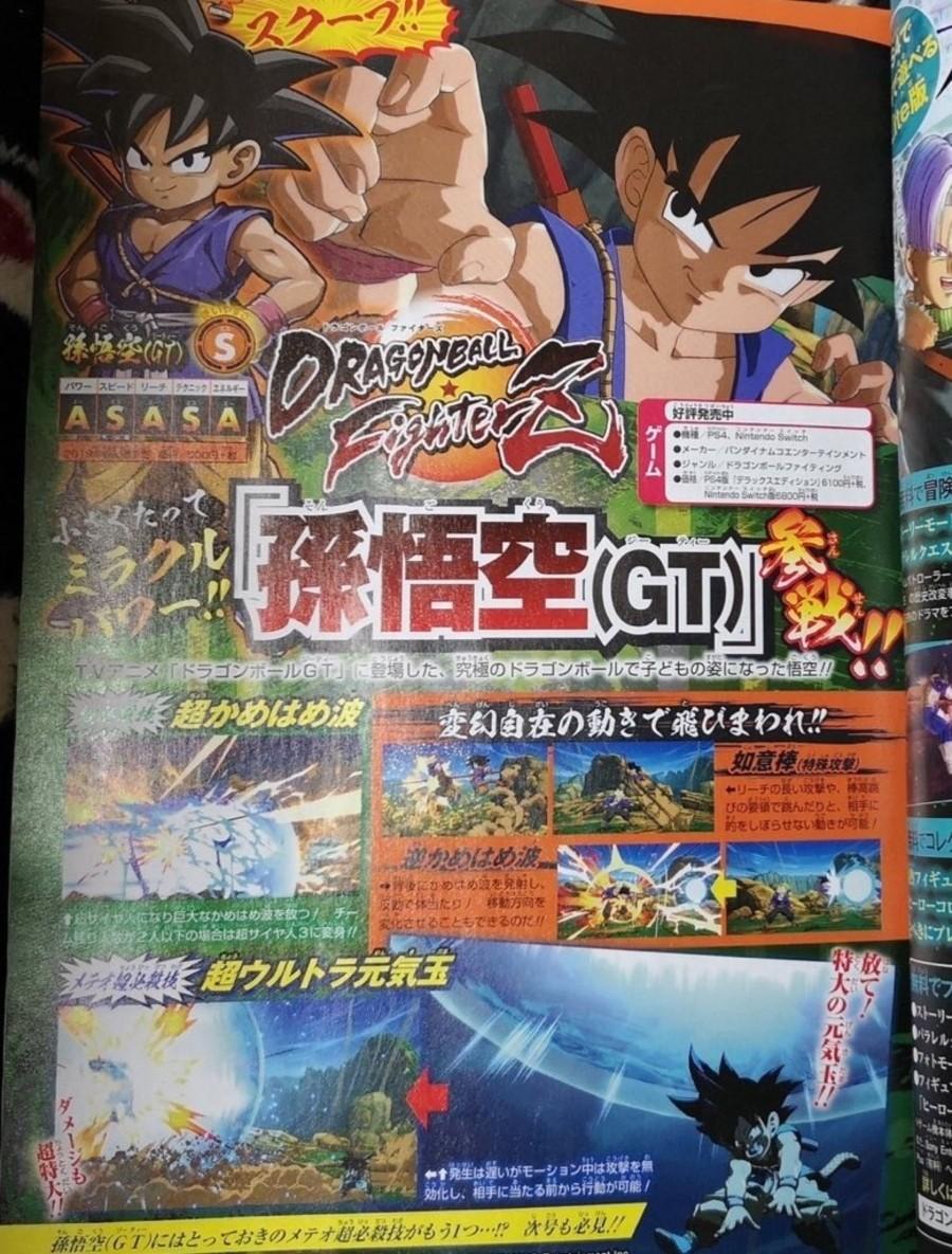 Son Goku GT