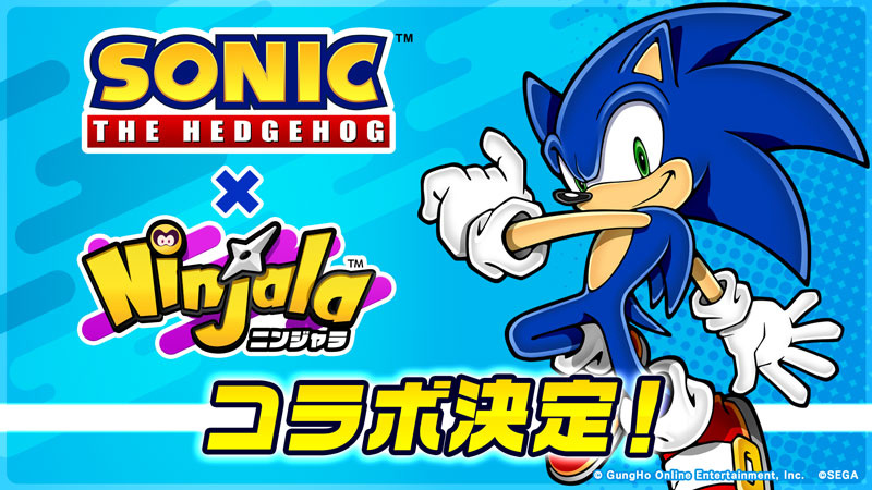 Ninjala's Rumoured Sonic The Hedgehog Collaboration Has Been Officially Confirmed