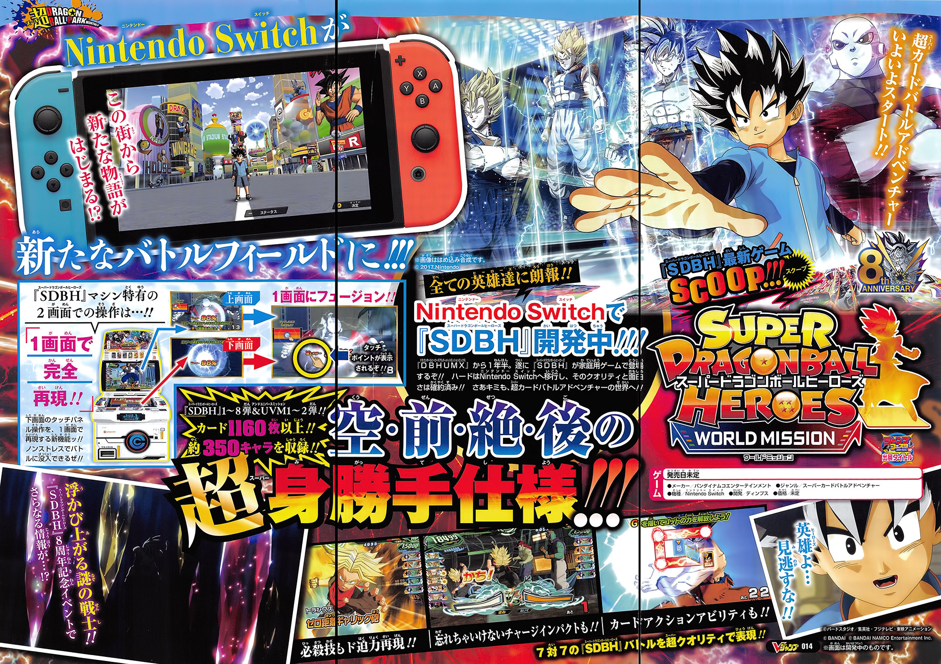 Super Dragon Ball Heroes: World Mission Announced For 2019