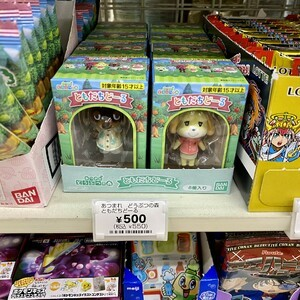 Animal Crossing Bandai Candy 7-Eleven