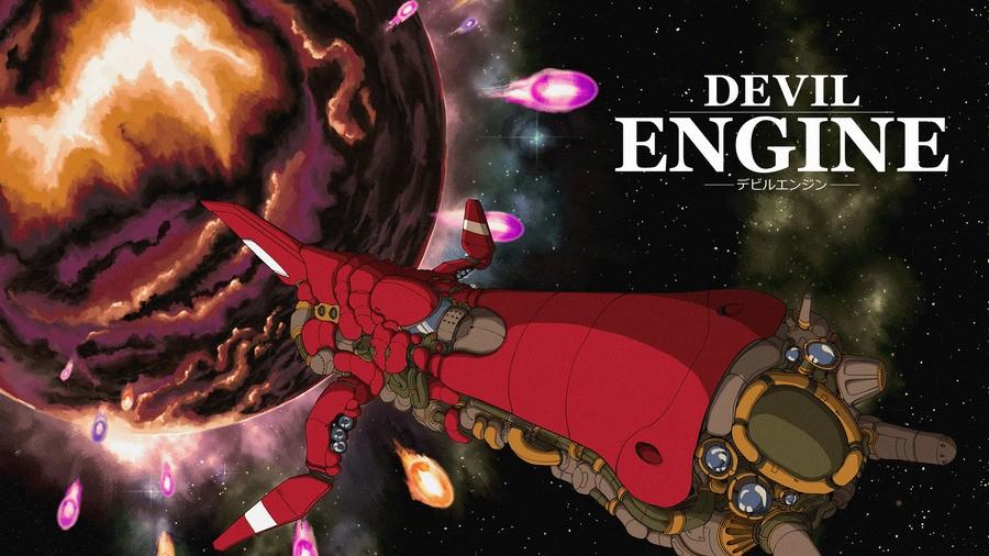 Devil Engine Switch Hero