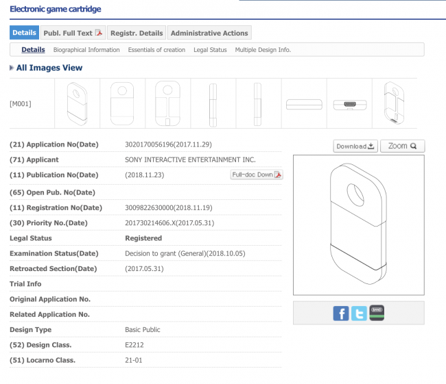 Sony's new cartridge patent