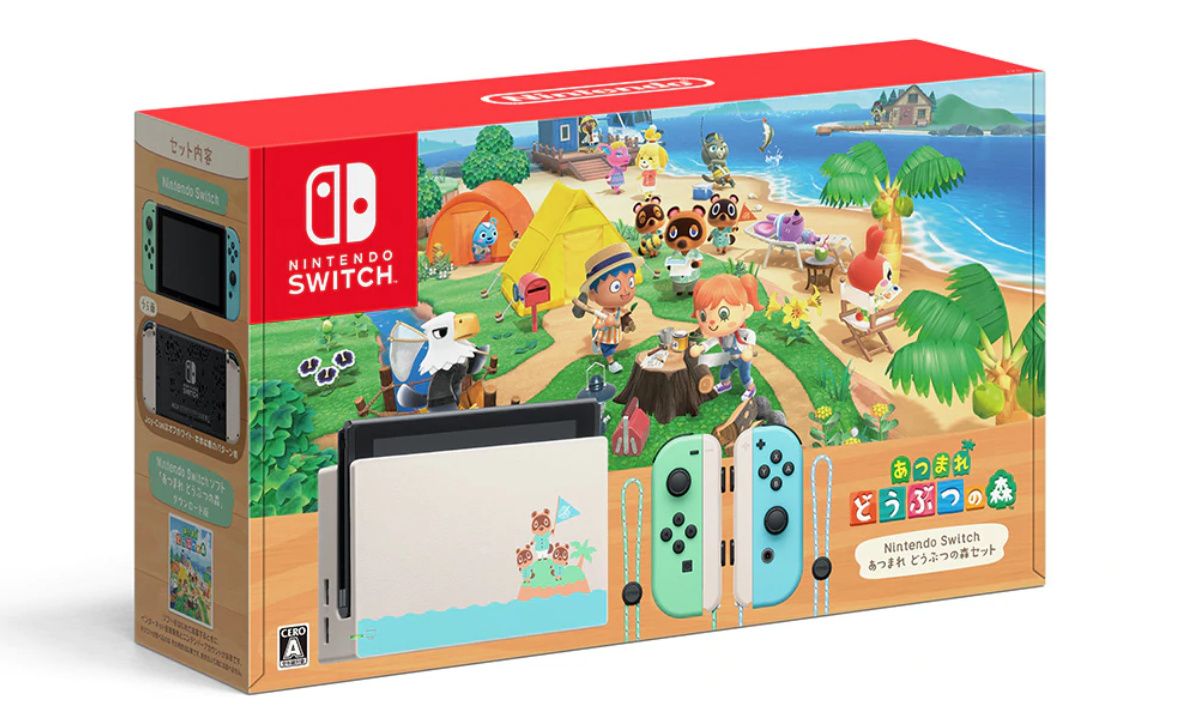 Random: Nintendo's Selling Empty Boxes Of The Animal Crossing Edition Switch