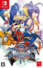 BlazBlue CentralFiction Special Edition (Switch)