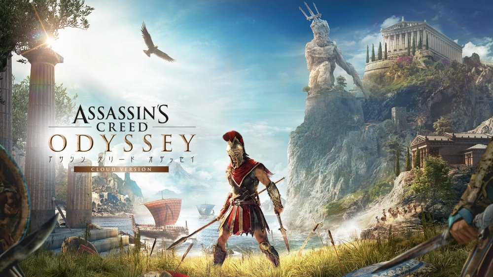 Assassin's Creed Odyssey Guide: Where to Get Ancient Tablets upgrade Adrestia