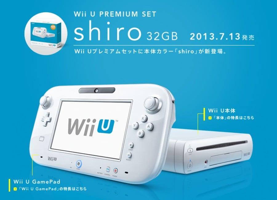 White Wii U 32GB