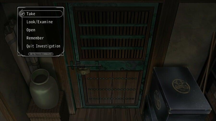 The door to the storage backroom