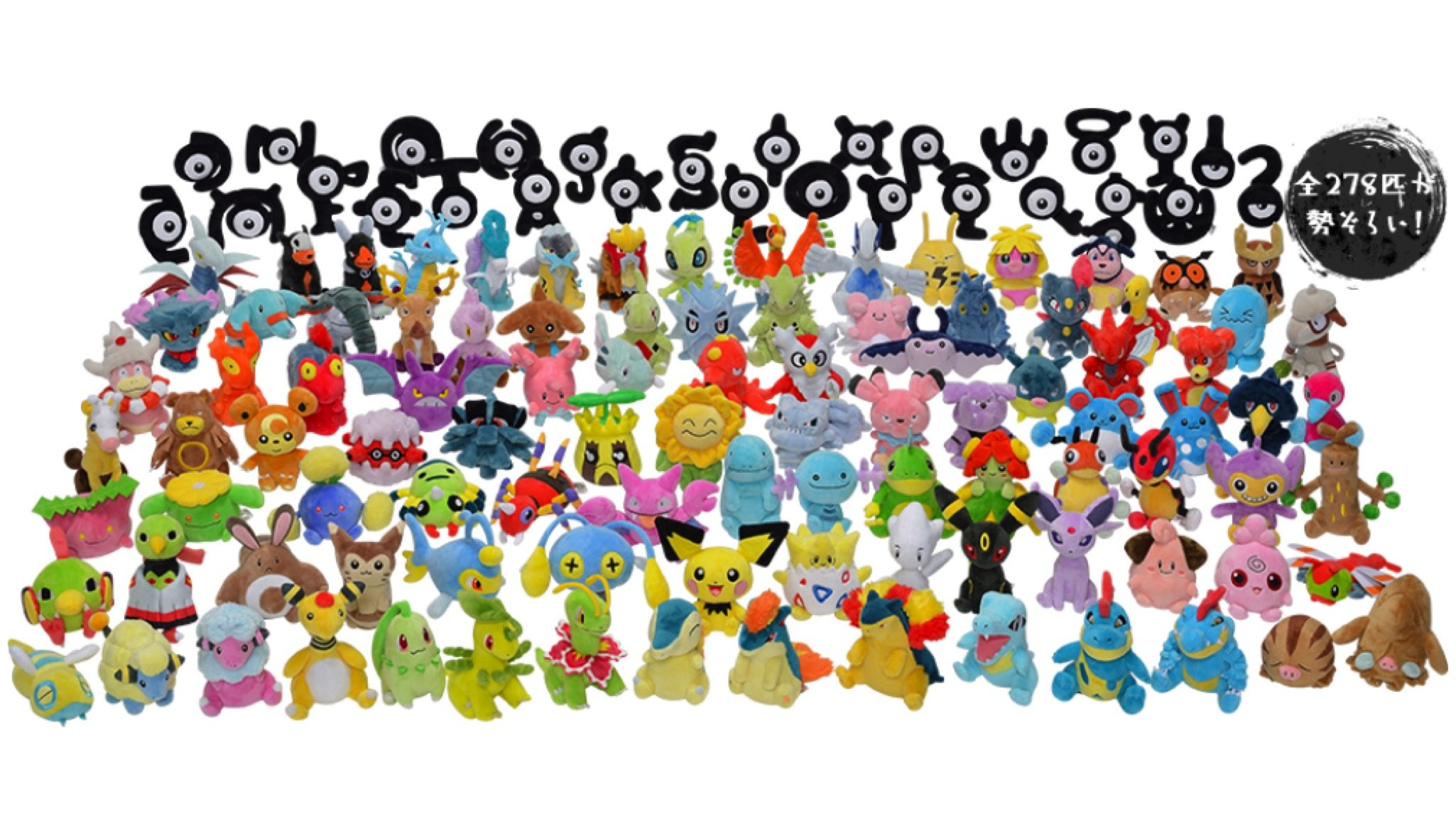 Every Single Johto Pokémon Is Being Released In Adorable Plush Form