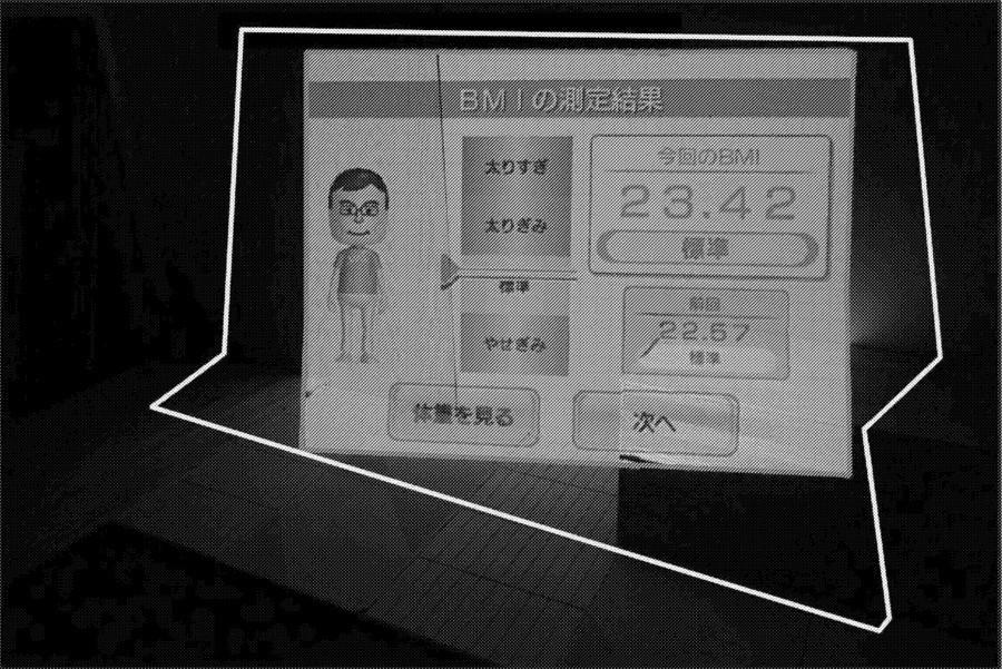 Nintendo projector.png