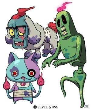 Zombie Yo-kai