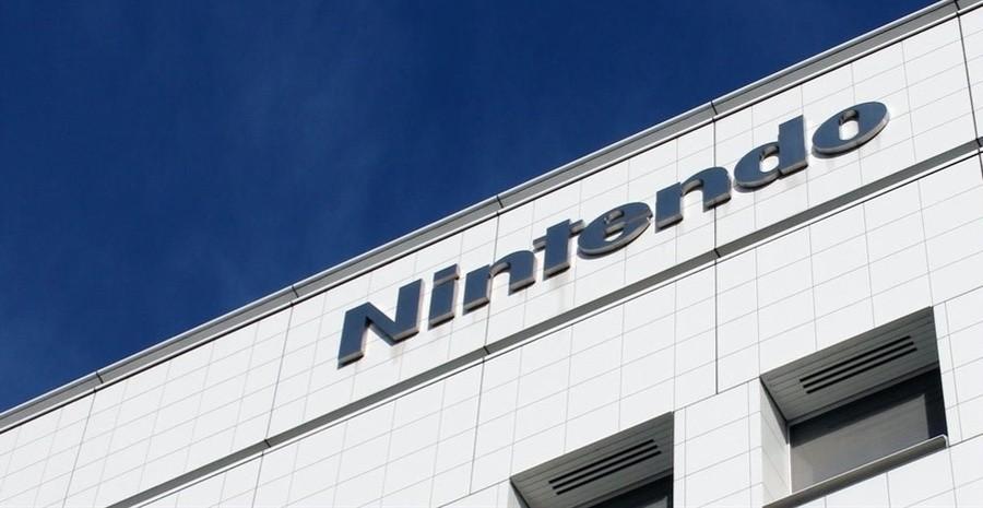 Nintendo Building