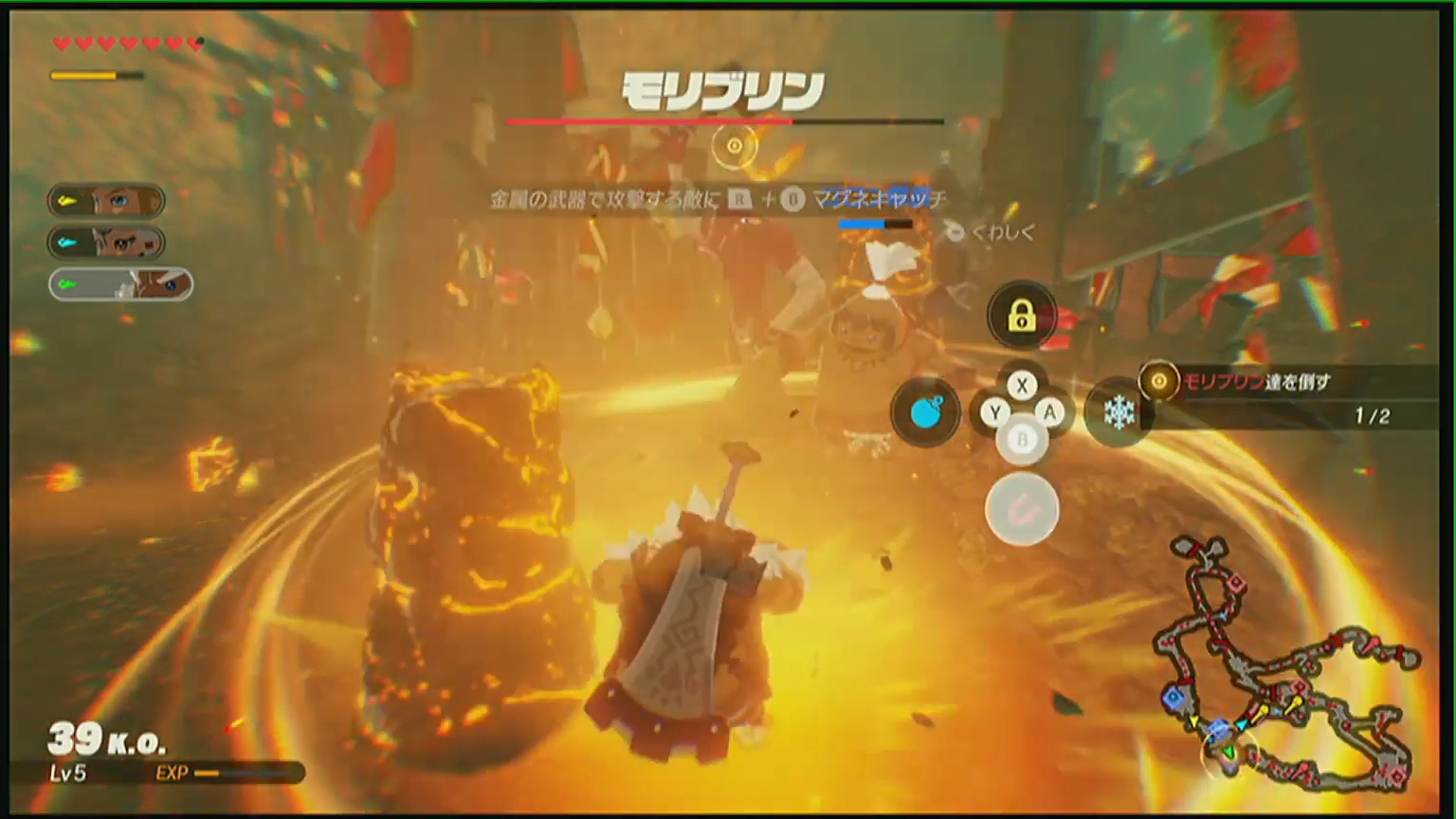 Video Hyrule Warriors Age Of Calamity Goron Champion Gameplay Footage Nintendo Life
