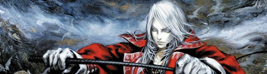 Castlevania: Harmony of Dissonance (GBA)