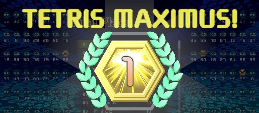 Tetris Maximus Win