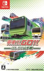 Densha de Go! Hashiro Yamanote Line