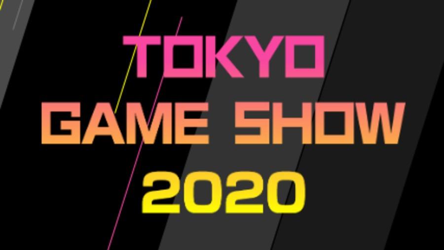 معرض طوكيو للألعاب 2020