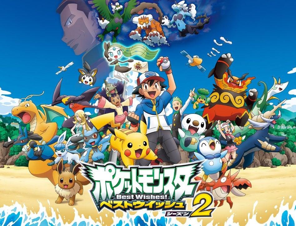 pokemon iris version gba download english