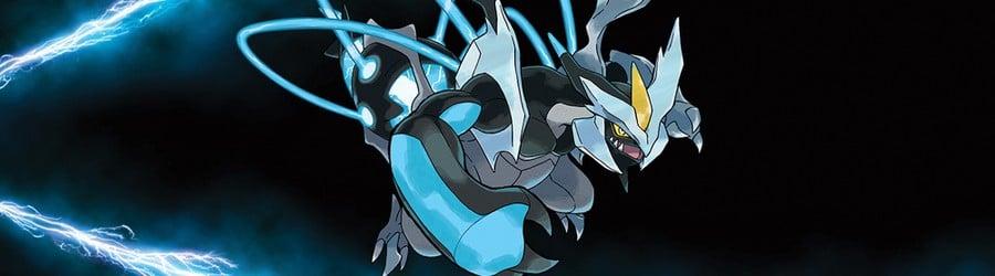 Pokémon Black and White 2 (DS)