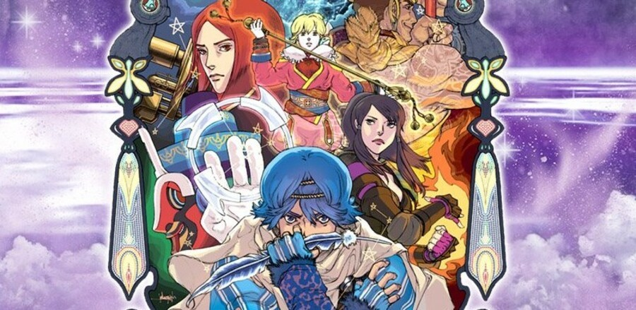 """FUN FACT: In Arabic, Baten Kaitos means """"""""belly of the sea monster/whale"""""""